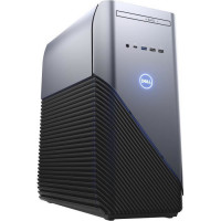 DELL PC de Bureau Inspiron 5680 - 8Go - Core i5-8400 - nVidia GTX1060 3Go - 128Go/1 To HDD - Windows 10
