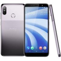 HTC U12 Life Argent Nacre
