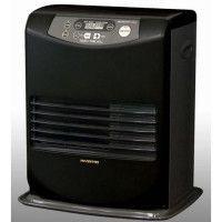 INVERTER 5008 - 3200 watts - Poele a petrole electronique - Programmation 24H - Detecteur de CO2 - Securite Enfants