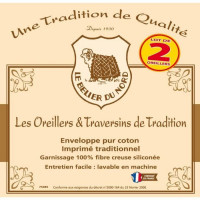 Lot de 2 oreillers Tradition Belier du Nord - 100% coton - 60 x 60 cm