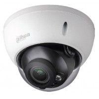 Caméra surveillance DAHUA HACHDBW 1200 R-Z-S 4