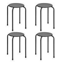 LEMON Lot de 4 Tabourets - Metal noir - Style classique - L 30 x P 30 x H 45 cm