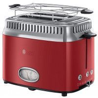 Grille pain RUSSELL HOBBS 21680-56