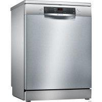 BOSCH SMS46II17E - Lave vaisselle posable - 13 couverts - Silencieux 44 dB - A ++ - Larg 60 cm - Inox - Moteur induction